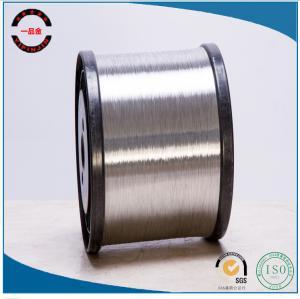 aluminum alloy wire for AA-8000 aluminum conductors