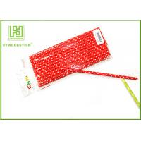 China Small Fancy Cool Drinking Straws , Pretty Thick Custom Paper Straws With Banners on sale