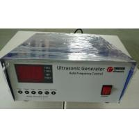 Quality Piezoelectric Digital Ultrasonic Generator Drive , ultrasound Power Supply with Screen for sale