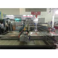 Cheap PLC Double Edger Glass Grinding Machine For Upper And Lower Arris for sale