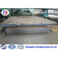 Pre - Hardened P20 Tool Steel Plate , Alloy Tool Steel 2 / 4 Ends Cut Width 1600mm Manufactures
