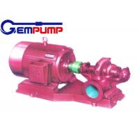 Power stations Double Suction Split Case Pump SOW series ISO 9001 Manufactures