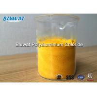 China Yellow  PAC Poly Aluminium Chloride For Textile Wastewater Treatment 30%min Manufactures