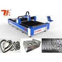 Cheap Accurate CNC Laser Metal Cutting Machine For Metal Sheet Continuous Working 24 Hours for sale