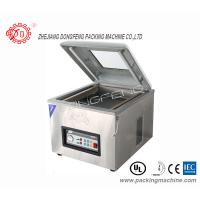Grocery Store Vegetable Chamber Vacuum Packing Machine 20 M3 / H Strong Enough Manufactures