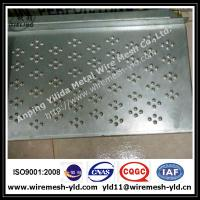 Flower Pattern perforated metal mesh Manufactures