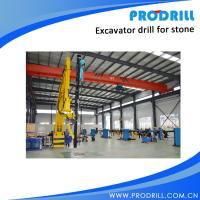 PD-90 Excavator mounted Rock drill Manufactures