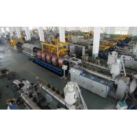 Double Wall Corrugated Pipe Machinery High Speed For HDPE / PP / PVC Manufactures