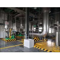 MVR Falling Film Vacuum Evaporation System For Seawater Salt Industry And Soda Industry Manufactures