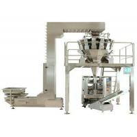 Buy cheap Low Noise VFFS Automatic Packaging Solutions For Flower Fertilizer / Dry Powder from wholesalers