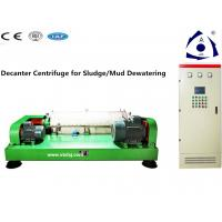 China High Efficiency Drilling Mud Solid Control Bowl Centrifuge on sale