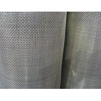 """Construction Building Welded Steel Wire Mesh With 1/4"""" 1/2"""" 3/4"""" 1"""" 2"""" 5/8"""" 3/8"""" Hole Manufactures"""