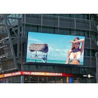 Cheap Professional IP65 Outdoor Fixed LED Display P20 With S-Video VGA DVI Input for sale