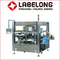 Buy cheap Automatic Hot melt glue roll-fed labeling machine/labeler from wholesalers
