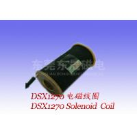 Buy cheap Solenoid Coil from wholesalers