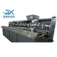 Plane Cylinder Mug Bottle Automatic Screen Printing Machine Dia 100mm