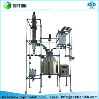 China 250L industry chemical glass reactor  glass reactor with stainless steel heater on sale