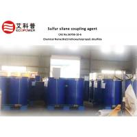 567056 10 6 Reducing Compound Viscosity Sulfur Silane Coupling Agent  DS - 75 Manufactures