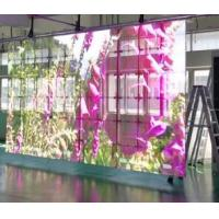 Outdoor P5 SMD Outdoor Transparent LED Display For Building Advertising Manufactures