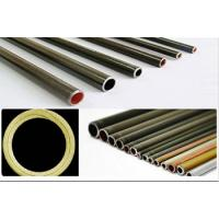 carbon steel material 3/16 size  wall thickness 0.7mm car brake line tube for sale Manufactures