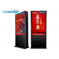 Cheap HD Floor Standing Lcd Advertising Player Outdoor Led Display Screen For Retail Store for sale