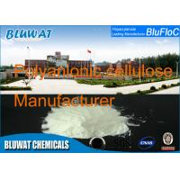 China CAS No. 9004-34-6 Poly Anionic Cellulose PAC HV Oil Drilling Additive on sale