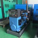 50Hz China Diesel Generator 50KVA Yuchai diesel engine powered generator Manufactures