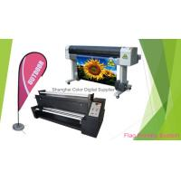 Automatic Direct Dye Sublimation Printer / 1440 DPI Epson Head Printer For Clothes Manufactures