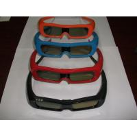 120Hz IR Universal 3D Active Shutter Glasses For LG Panasonic TV Manufactures