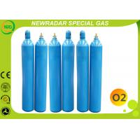 Medical Oxygen Gas High Pressure Oxygen Tanks Non Reactive DOT Standard