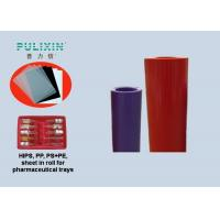 Purple Red Thermoform HIPS Plastic Sheet Polyethylene Rolls For Vacuum Forming Manufactures