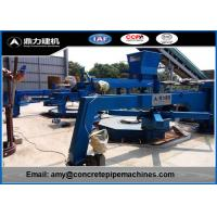 Buy cheap Multi Functional Culvert Making Machine For Drain Channel Line Production from wholesalers