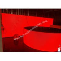 Cheap P3.91 / P4.81 Circular Arc Led Display Rental , Curved Led Screens For Stage for sale