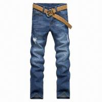 China Casual Five-pocket Straight Leg Slim Jeans for Men on sale