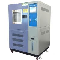 High Low Temperature Humidity Test Chamber , Climate Control Chamber ISO9001 Manufactures
