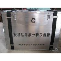 Buy cheap C Type Mud Testing Equipment Multi Functional / Comprehensive Mating Analyzer from wholesalers