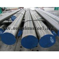 Cold work 1.2379 d2 special steel bar Manufactures