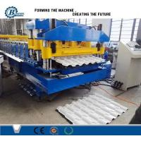Low Consumption Metal Rolling Machine High Productivity Steel Tile Forming Machine Manufactures