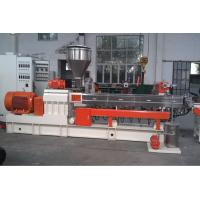 500 kg/h output Twin Screw Extruder PP Flakes bottles Recycle Making Machine Manufactures