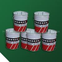 High quality Yellow Hot Melt Paint in stock Manufactures