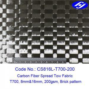 200gsm 12K Toray Carbon Warp Brick Spread Tow Fabric Manufactures
