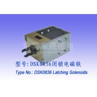 Linear Solenoids︱Latching Solenoids︱Single direction keep Solenoids Manufactures