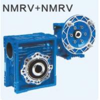 China 1:900 Ratio Good Price Double Reduction Worm Gear Speed Reducer on sale