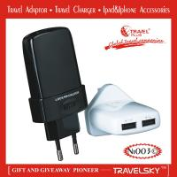 China 2012 hot electric laptop universal travel adaptor/adapter with special design TC001 on sale