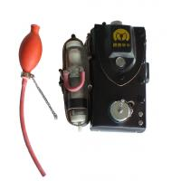 Light Interference Portable Methane Gas Detector 225 * 135 * 70mm Size 2.5v Manufactures