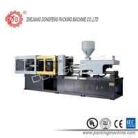 Multi - Stage Automatic Injection Molding Machine For Plastic Bottle Making Manufactures