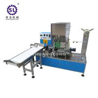 Drinking straw packing machine high speed automatic single piece Manufactures