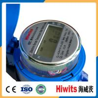 Non-magnetic High Accuracy Class B Mbus RS485 Remote Reading Digital Water Meter Manufactures