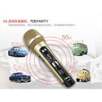 China Singer vocalist Sing karaoke FM wireless microphone Built-in reverberation function on sale
