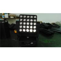 25X10W CREE or Osram LED Magic Panel Lighting (VS2510) Manufactures